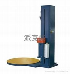 北京纏繞膜裹包機