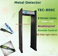 Wonderful Inspection Instrument Security Scanner Gate TEC-800C