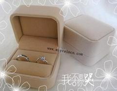 首饰品宝石植绒戒指盒