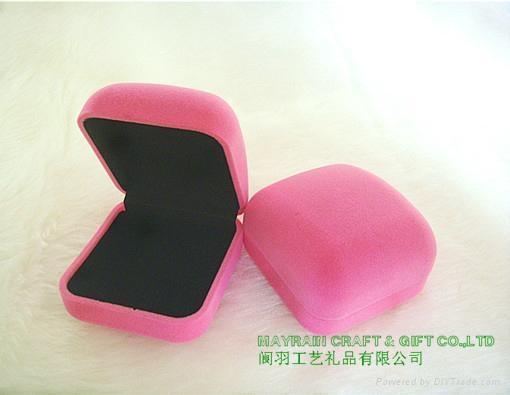 植绒盒 2