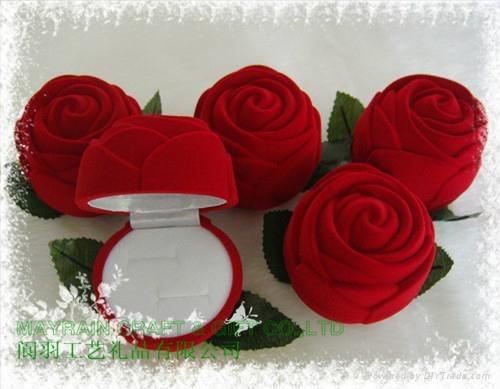 植绒礼品珠宝首饰品纸耳环情侣对戒指盒 1