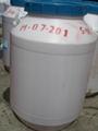 失水山梨醇脂肪酸酯,乳化剂司盘