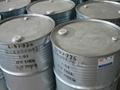 丙二醇嵌段聚醚L-35,plu