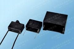 Metallized Polypropylene Film Capacitors for AC Motors