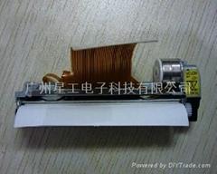 富士通打印机芯FTP-638MCL101/103
