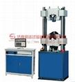 WAW-600B微機控制電液伺服鏈條拉力試驗機 1