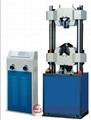WE-600B數顯式液壓鏈條  試驗機 2