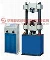 WE-600B數顯式液壓鏈條  試驗機 3