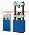 WE-600B數顯式液壓鏈條  試驗機 5