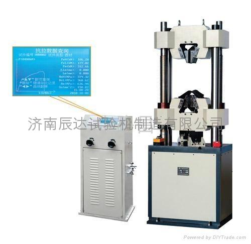 WE-600B數顯式液壓鏈條  試驗機 1