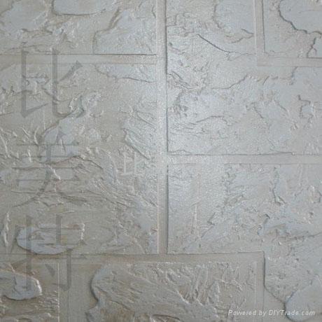 质感肌理 - 比美特 (中国) - 建筑涂料 - 建筑,装饰