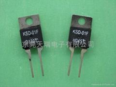 温控开关/温控器(67F/KSD-01F)