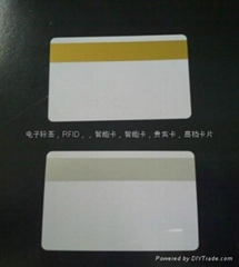 供应彩色磁条卡