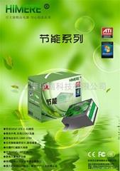 ATX电脑电源
