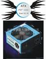 box power supply 5