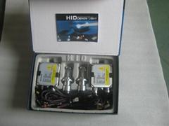 H4 hi/lo xenon light