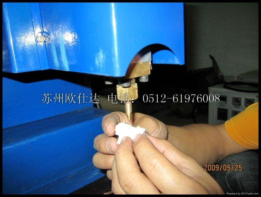 上海瓶盖点胶机 1