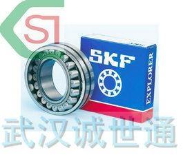 瑞典SKF軸承武漢現貨特價 1
