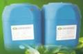 环保防锈剂