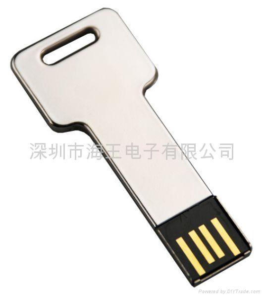 鑰匙U盤 5