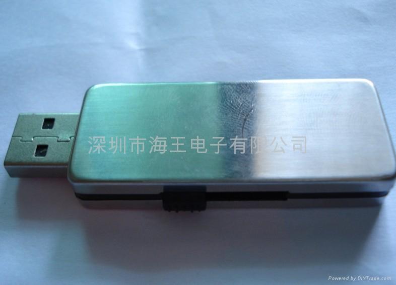 金属U盘 5