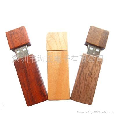 木質U盤 2