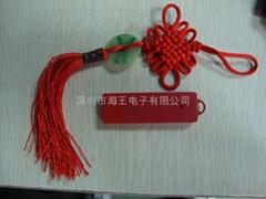 中国红U盘