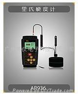 便攜式數字里氏硬度計AR936 2