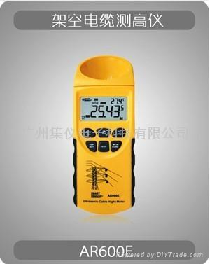 便攜式架空電纜測高儀AR600E 1