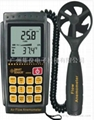 便攜式風速風量風溫測量儀AR-
