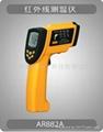 工業窯爐短波紅外測溫儀AR-882A 2