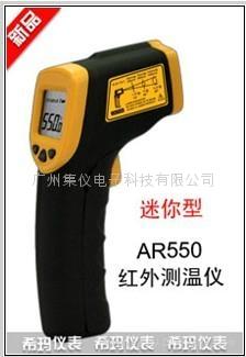 通用型迷你紅外測溫儀AR-550 2