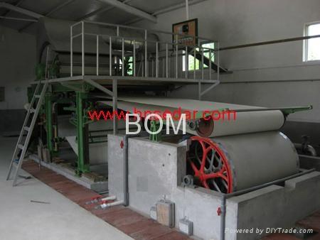 600mmToilet /Napkin Paper Machine 1