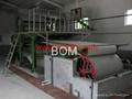 600mmToilet /Napkin Paper Machine