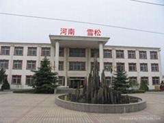 Henan Sedar IMP&EXP Co.,Ltd