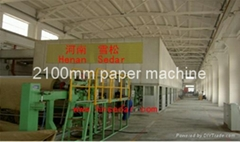 2100 Kraft Paper Machine