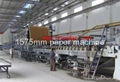 1575 Type paper making machine