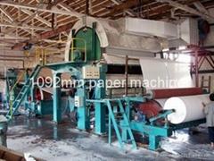 1092mm toliet /napkin paper machine