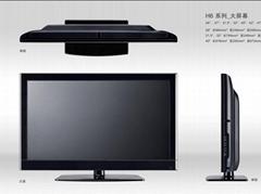 供京格立科技五洋高品质WY-H6型号46寸液晶LCD电视机壳
