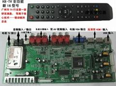 厂家直供6M16全高清多功能液晶驱动板