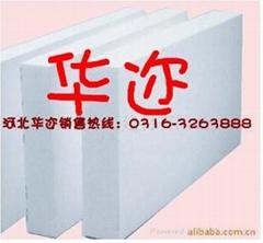 无石棉微孔硅酸钙保温板