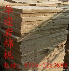 外墙岩棉板生产厂家
