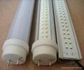 0.9米LED日光燈