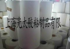 長期供應45g白牛單面離型紙
