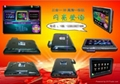 1080P Full HD HDD Kiosk karaoke player