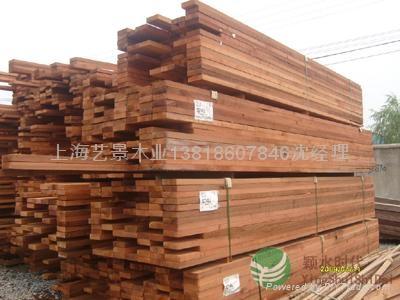 供应印尼巴劳木板材 5