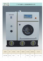 Hermetic dry-cleaning machine recovery