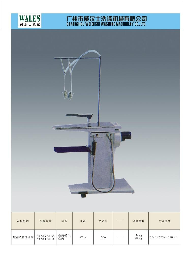 Hermetic dry-cleaning machine recovery 2