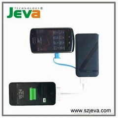 backup battery for iPhone/iPod