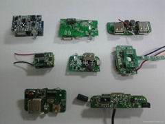 三合一移动电源IC